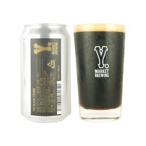 お歳暮 Y.MARKET The Black Crown ザ・ブラッククラウン クラフトビール 地ビール ワイマーケット ビール 名古屋 お土産 ギフト 宅飲み 家飲み|sake-okadaya