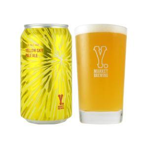 バレンタイン Y.MARKET Yellow Sky Pale Ale イエロースカイペールエール クラフトビール 地ビール ワイマーケット 缶ビール ビール 愛知県 名古屋 ギフト|sake-okadaya