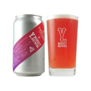 Pacific Brim [Cascade Berwing × Y.MARKET BREWING] パシフィックブリム クラフトビール 地ビール ワイマーケット 缶ビール ビール ギフト 愛知県 名古屋|sake-okadaya