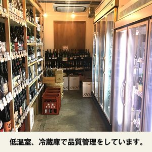 Pacific Brim [Cascade Berwing × Y.MARKET BREWING] パシフィックブリム クラフトビール 地ビール ワイマーケット 缶ビール ビール ギフト 愛知県 名古屋|sake-okadaya|07