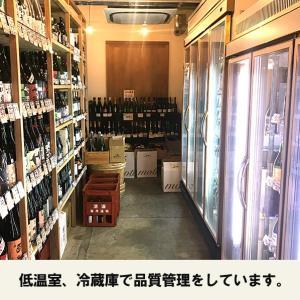 Y.MARKET Paradise Ginga パラダイス銀河 クラフトビール 地ビール ワイマーケット ワイマーケットブルーイング BREWING 缶ビール ビール ギフト 愛知県 名古屋|sake-okadaya|05