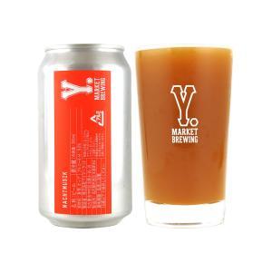 Y.MARKET Nachtmusik ナハトムジーク クラフトビール 地ビール ワイマーケット ワイマーケットブルーイング BREWING 缶ビール ビール ギフト|sake-okadaya