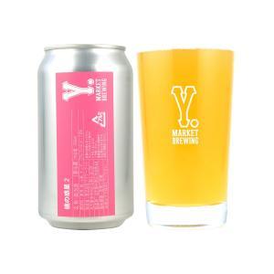 Y.MARKET PLANET OF THE PEACHES 2 桃の惑星2 クラフトビール 地ビール ワイマーケット ワイマーケットブルーイング BREWING 缶ビール ビール ギフト|sake-okadaya