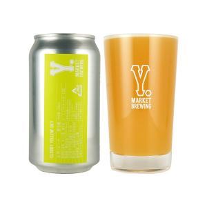 Y.MARKET Cloudy Yellow Sky クラウディーイエロースカイ クラフトビール 地ビール ワイマーケット ワイマーケットブルーイング 缶ビール ビール 名古屋 ギフト|sake-okadaya