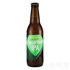 お歳暮 ギフト サンクトガーレン フレッシュホップ IPA 330ml クラフトビール  御歳暮|sake-okadaya
