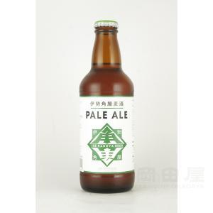 お歳暮 ギフト 伊勢角屋麦酒 ペールエール 330ml クラフトビール  御歳暮|sake-okadaya