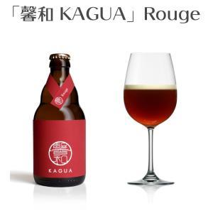 お歳暮 馨和 KAGUA Rouge 330ml 東京 クラフトビール 地ビール カグア かぐあギフト 宅飲み 家飲み|sake-okadaya