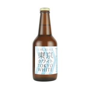 お歳暮 Far Yeast Brewing 東京ホワイト クラフトビール ギフト 宅飲み 家飲み|sake-okadaya