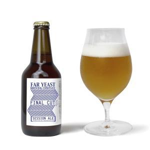 お歳暮 ギフト Far Yeast Brewing ファイナルカット クラフトビール  御歳暮|sake-okadaya