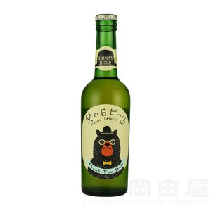 お歳暮 ギフト 湘南ビール お中元 御中元 ラベル ピルスナー 300ml <br /> 地ビール クラフトビール  熊沢酒造 お中元 御中元 BBQ バーベキュー 御歳暮|sake-okadaya