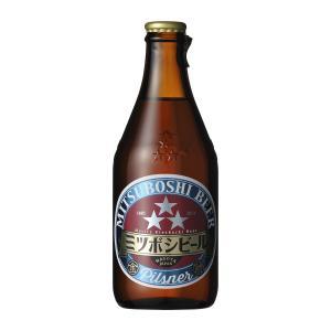 お歳暮 ミツボシビール ピルスナー 330ml 盛田金しゃちビール クラフトビール 地ビール ギフト 宅飲み 家飲み|sake-okadaya