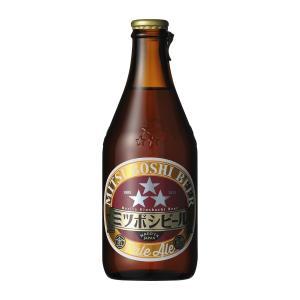 お歳暮 ミツボシビール ペールエール 330ml 盛田金しゃちビール クラフトビール 地ビールギフト 宅飲み 家飲み|sake-okadaya