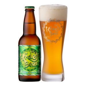 お歳暮 ギフト ひでじビール 森閑のペールエール330ml クラフトビール  御歳暮 sake-okadaya