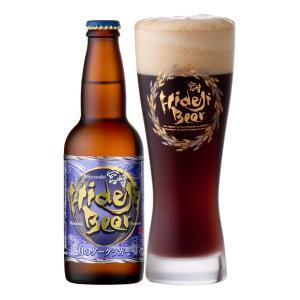 お歳暮 ギフト ひでじビール 月のダークラガー330ml クラフトビール  御歳暮 sake-okadaya