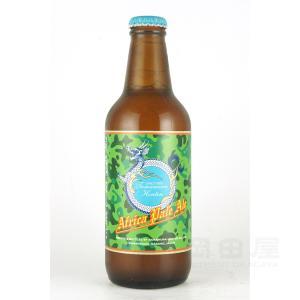 お歳暮 志賀高原ビール アフリカペールエール 330ml クラフトビール ギフト 宅飲み 家飲み|sake-okadaya