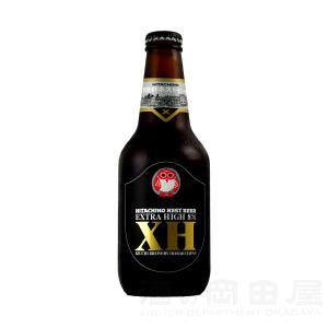 お歳暮 ギフト Extra High≪XH≫エキストラ・ハイ 常陸野ネストビール クラフトビール  御歳暮|sake-okadaya
