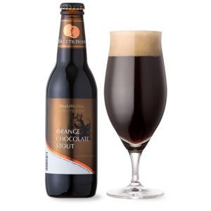 サンクトガーレン オレンジチョコレートスタウト クラフトビール 地ビール ギフト|sake-okadaya