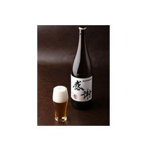 お歳暮 感謝の一升≪金≫6本セット 神奈川県発 サンクトガーレンブルワリー  クラフトビール 地ビール  まとめ買いギフト 宅飲み 家飲み|sake-okadaya