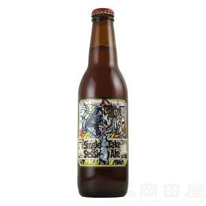お歳暮 シングルテイク セッションエール ベアードブルーイング クラフトビール ギフト 宅飲み 家飲み|sake-okadaya