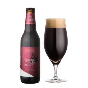 サンクトガーレン インペリアルチョコレートスタウト クラフトビール 地ビール ギフト|sake-okadaya