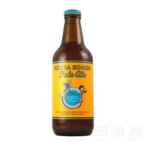 お歳暮 志賀高原ビール ペールエール 330ml 長野 クラフトビール 地ビールギフト 宅飲み 家飲み|sake-okadaya
