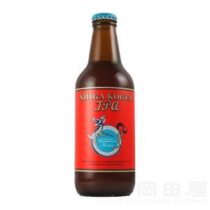 お歳暮 ギフト 志賀高原ビール IPA 330ml 長野 クラフトビール 地ビール 御歳暮|sake-okadaya