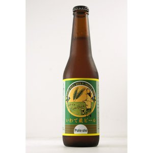 お歳暮 いわて蔵ビール ペールエール 330ml 岩手県 クラフトビール(地ビール)  クラフトビール ギフト 宅飲み 家飲み|sake-okadaya