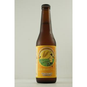 お歳暮 いわて蔵ビール  自然発酵ビール 330ml 岩手県 クラフトビール(地ビール)  クラフトビール ギフト 宅飲み 家飲み|sake-okadaya