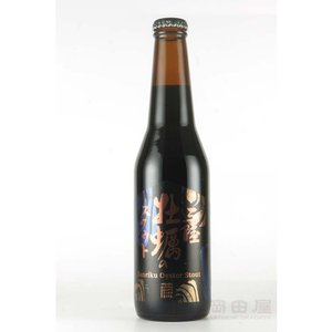 お歳暮 いわて蔵ビール オイスタースタウト(牡蠣のスタウト) 330ml 岩手県 クラフトビール(地ビール)  クラフトビールギフト 宅飲み 家飲み|sake-okadaya