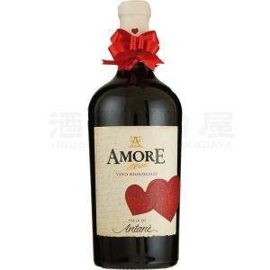 お歳暮 ギフト アモーレ・エテルノ オーガニック ロッソ 750ml  ワイン ビオワイン/自然派ワイン   御歳暮|sake-okadaya