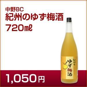 お歳暮 ギフト 紀州のゆず梅酒 720ml (中野BC)    御歳暮|sake-okadaya