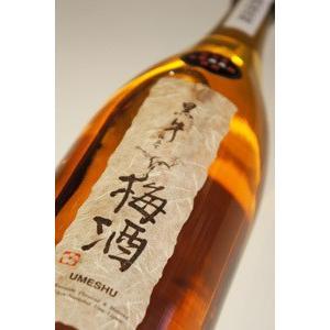 お歳暮 ギフト 黒牛 純米原酒仕立て梅酒(1.8L)   御歳暮|sake-okadaya