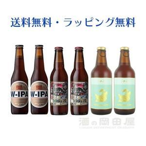ベアードブルーイング 金しゃちビール 箕面ビール IPA 6本 飲み比べセット各2本 クラフトビール 地ビール 詰め合わせ  ギフトセット 飲み比べ ビール ギフト|sake-okadaya