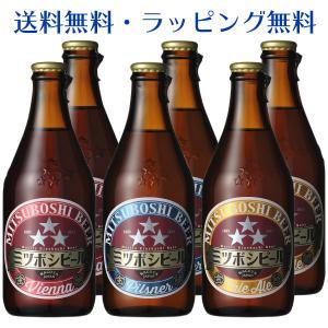 お歳暮 ミツボシビール 6本 飲み比べセット クラフトビール 地ビール 詰め合わせ セット 飲み比べ ビールギフト 宅飲み 家飲み|sake-okadaya