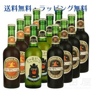 湘南ビール ピルスナー お中元 御中元 ラベルと湘南ビール 12本 飲み比べセット クラフトビール 地ビール  ラッピング無料 送料無料 熊沢酒造  BBQ バーベキュー|sake-okadaya