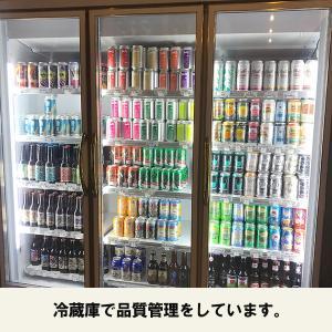 クラフトビール 8缶 飲み比べセット ヤッホーブルーイング 銀河高原ビール エチゴビール コエドビール 地ビール 詰め合わせ ギフトセット ビール ギフト|sake-okadaya|09