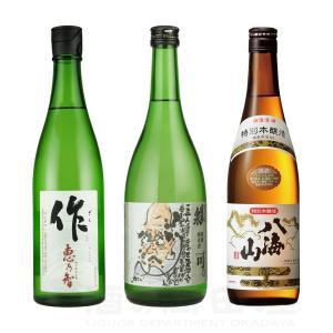 お歳暮 日本酒 作 ざく 恵乃智 純米吟醸酒 蓬莱泉 特別純米 可 八海山 特別本醸造 各720ml 各1本 飲み比べセット 地酒 飲み比べ 詰め合わせ|sake-okadaya