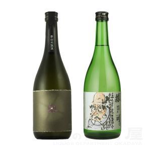 日本酒 蓬莱泉 特別純米 可 奥 夢山水浪漫 720ml 各1本 飲み比べセット 愛知県 関谷醸造 山崎合資会社 地酒 飲み比べ 詰め合わせ ギフトセット ギフト|sake-okadaya