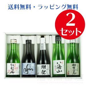日本酒 獺祭 だっさい 純米大吟醸 磨き三割九分と純米吟醸 5本 飲み比べセット 2セット 八海山 蓬莱泉 臥龍梅 加賀鳶 地酒 飲み比べ 詰め合わせ ギフトセット|sake-okadaya