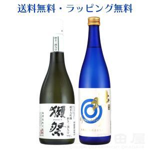 日本酒 獺祭 だっさい 純米大吟醸 磨き 三割九分 龍力 episode1 大吟醸 720ml 山田錦 飲み比べセット 地酒 飲み比べ 詰め合わせ ギフトセット ギフト|sake-okadaya