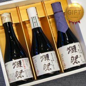 お歳暮 日本酒 獺祭 だっさい 純米大吟醸 磨き違い 飲み比べセット 300ml 二割三分 三割九分 45 旭酒造 地酒 詰め合わせ|sake-okadaya