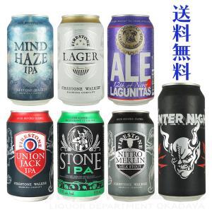 お歳暮 ギフト インポートビール 7本 飲み比べセット クラフトビール 地ビール 詰め合わせ ギフトセット 飲み比べ ビール ギフト 御歳暮|sake-okadaya