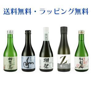お歳暮 日本酒300ml 5本 飲み比べセット 獺祭 磨き三割九分 純米大吟醸 作 Z ザク 蓬莱泉 和 臥龍梅 加賀鳶|sake-okadaya