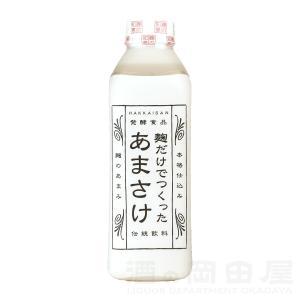お歳暮 ギフト 八海山 麹だけでつくったあまさけ 825g 新潟県 甘酒 ノンアルコール 八海醸造 御歳暮|sake-okadaya