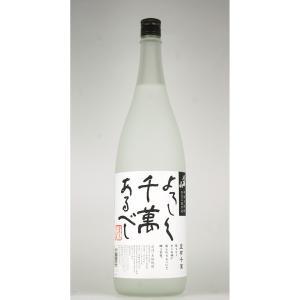お歳暮 八海山 よろしく千萬あるべし 米焼酎 1800ml|sake-okadaya