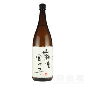 お歳暮 本格焼酎 麻生富士子(1.8L) 【麦焼酎】 ギフト 宅飲み 家飲み|sake-okadaya