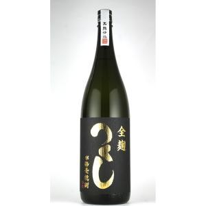 お歳暮 つくし 全麹 黒麹仕込 麦焼酎 1800ml sake-okadaya