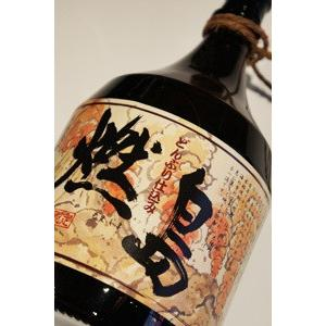 お歳暮 燃島 どんぶり仕込 (900ml) 【芋焼酎】 ギフト 宅飲み 家飲み|sake-okadaya