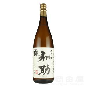 お歳暮 ギフト 【芋焼酎】五代目 和助 芋25度(1.8L)  御歳暮 sake-okadaya