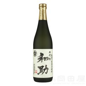 お歳暮 ギフト 【芋焼酎】五代目 和助 芋25度(720ml)  御歳暮 sake-okadaya